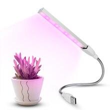 3W USB Full Spectrum Plant Grow Light Waterproof DC5V LED Greenhouse Plants Lamp for Flower Veg Hydroponics System Gardening