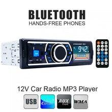 REAKOSOUND DC 12-14.4 V Bluetooth Estéreo de Entrada Auxiliar de Audio Del Coche 1 DIN En el Tablero de FM Receptor de Radio Ayuda del Jugador de MP3 USB SD