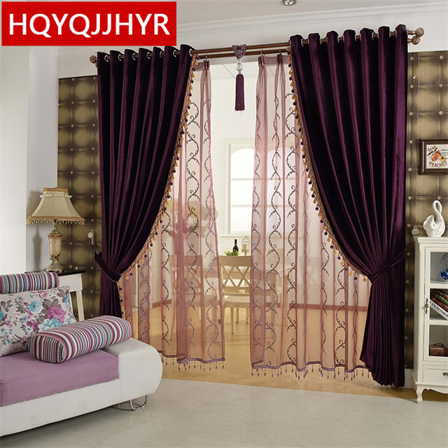 European Luxury Aristocratic Purple Bedroom Curtains High   Grade Solid  Color Modern Minimalist Living Room /