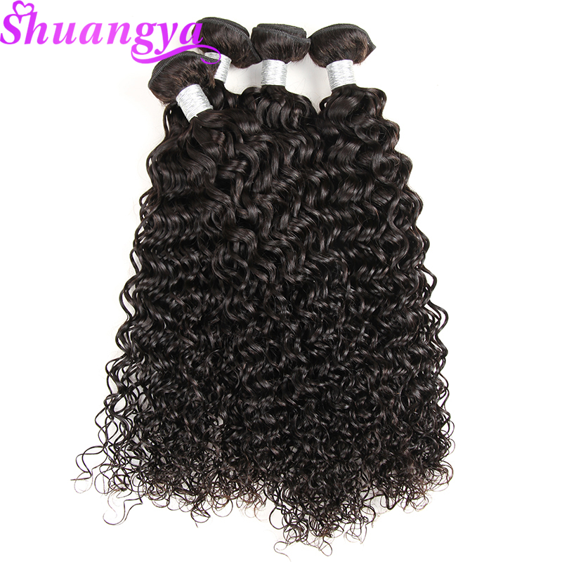 Shuangya Remy Hair Extensions 4 Bundles Deals Indian Water Wave Hair 100 Human Hair Weave Bundles
