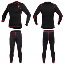 New Winter Outdoor Sports Underwear Suit Warm Riding Clothes Exercise Clothes