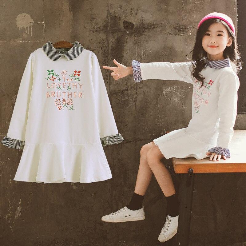 Girl autumn outfit doll collar dress children Korean version of leisure princess