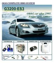 OGO полная система HHO G3200-ES3 умный чип широтно-импульсной модуляции до 3200CC