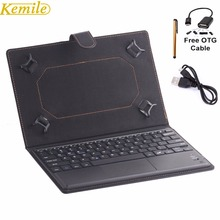 Kemile Universal 9″-10.1″ Tablet Magnetic Wireless Bluetooth 3.0 Keyboard with Touch Pad for Android Windows Tablet Leather Case