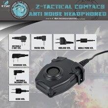 купить Z-tac Tactical Headphone Peltor Ptt Z112 Headset Adapter 1-2 Pin Airsoft Walkie Talkie Accessories по цене 1555.98 рублей