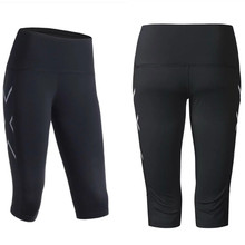 2017 Gym Clothes Compression Pant Tights Women Running Pants Shorts Yoga Sports Leggings Fitness Leg Spandex Elastic Breathable