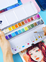 Rubens Solid Watercolor Paint 12/24 Color Pearlescent Watercolor Candy Color Powder Student artist Art Supplies