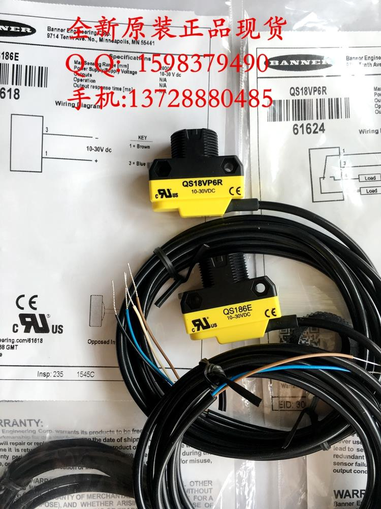 QS18VP6R QS186E  Photoelectric Switch e3x da21 s photoelectric switch