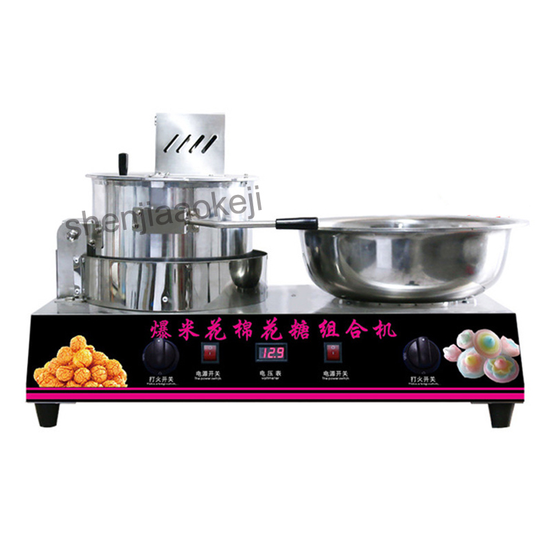 Popcorn machine cotton candy machine commercial stainless steel electric gas mobile popcorn cotton candy Combine machine 1pc pop 08 commercial electric popcorn machine popcorn maker for coffee shop popcorn making machine