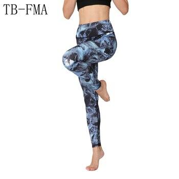 Yoga Pants Women Widen Waist Dance Fitness Leggings Compression Athletic Sport Leggings Running Leggings Tights Female Trousers