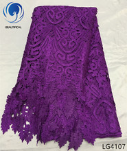 BEAUTIFICAL Purple african guipure lace fabric New arrival Nigerian chemical embroidery for dress cord LG41