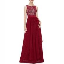 Elegant Long Dress –  sleeveless O-neck lace