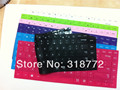 Free ship 1PC SOLOD COLOR Notebook Laptop Keyboard silica gel silicone Cover Protector case Protective film for SAMSUNG 370R4E