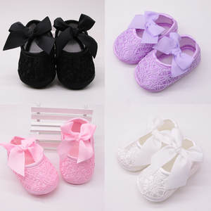 Baby Shoes Non-Slip Soft Fashion Bottom Comfortable