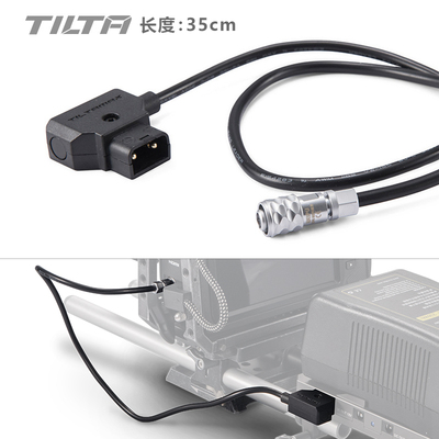 Tilta P-tap power cable to BMPCC 4K Power Cable for Blackmagic BMPCC 4K Cage Camera Rig(China)