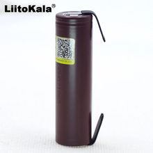 10-30PCS Liitokala for  HG2 18650 3000mAh electronic cigarette rechargeable battery high-discharge, 30A high current+DIY nicke