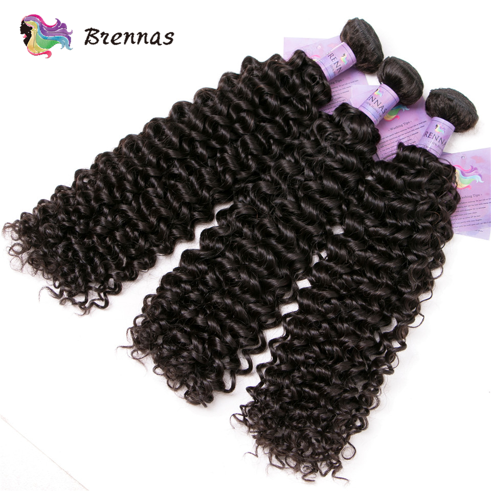 Image 5 - Brennas Malaysian Jerry Curly hair with closure Human Hair Weave Remy hair extension bundles with closure natural color 8 26''-in 3/4 Bundles with Closure from Hair Extensions & Wigs