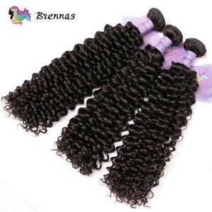 Image 5 - Cheveux naturels non remy bouclés malaisiens Jerry, cheveux humains, 4x4, avec lace closure, couleur naturelle, 8 à 26 pouces, faible Ratio