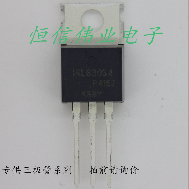 5PCS IRLB3034 TO-220 IRLB3034PBF TO220 New MOS FET High Power 195A 40V