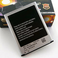 Envío de la alta calidad eb-l1g6llu batería del teléfono móvil para sumsung i9300 i9308 galaxy siii galaxy s3 con buena calidad