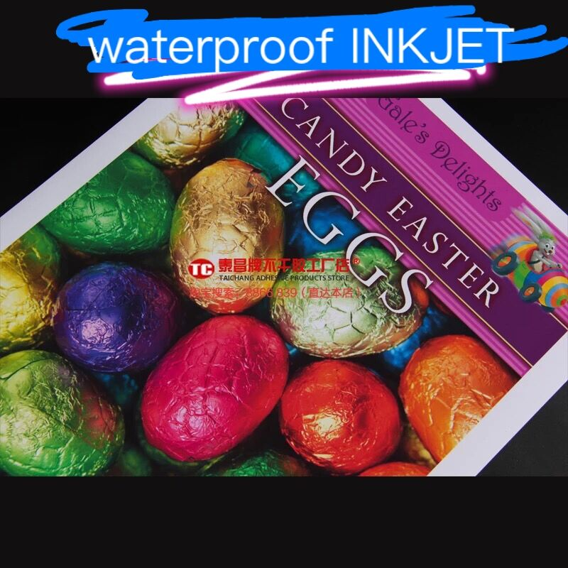 Waterproof A4 PP <font><b>PVC</b></font> PET Label <font><b>Sheets</b></font> for inkjet printer, 50 <font><b>sheets</b></font> Per Pack, Permanent Adhesive, Outdoor display label image