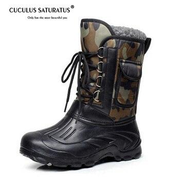 Cuculus haute qualité automne hiver militaire tactique bottes hommes désert Combat bottes en plein air hommes armée imperméable à l'eau neige bottes E-1
