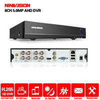 5 IN 1 H.265 5MP AHD DVR NVR XVR CCTV 4Ch 8Ch 1080P 4MP 5MP Hybrid Security DVR Recorder Camera Onvif RS485 Coxial Control P2P