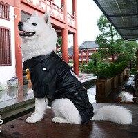 Large big dog Pet Luxury pu Leather Jacket Coats for dog Autumn/Winter Eagle golden retriever dog puppy vest clothes costume
