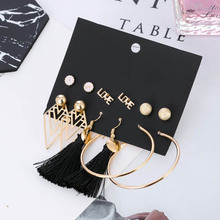 CXW Free shipping Fashion 6 pairs of creative earrings set for women  LOVE circle tassel long ear stud combination wholesale S06