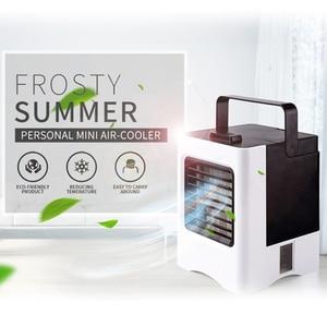 KBAYBO البسيطة المحمولة USB تكييف الهواء الصيف مروحة الرياح الطبيعي التنفس الصناعي مبرد الهواء المشجعين مع 7 ألوان مصباح ليد للمنزل