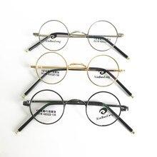 Vintage küçük 40mm yuvarlak gözlük çerçeveleri Metal tam jant optik unisex gözlük