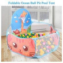 Портативный детский манеж детский открытый закрытый мяч бассейн игровая палатка детский безопасный Складные манежи игровой бассейн для детей Подарки