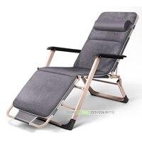 Складной сиеста шезлонги диван сидеть/лежать ворс кресло Открытый/дома/офиса рыбалка пляж солнце для ванной теплые стулья