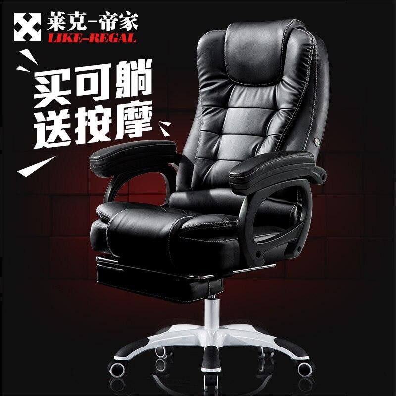 La Maison de REK Ordinateur Ménage À Travail Peut Mentir Patron Ascenseur Pivotant Massage Repose-pieds Pause Chaise Vous