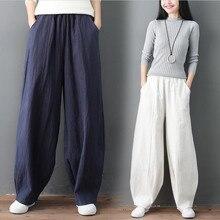 Streetwear spodnie damskie z szerokimi nogawkami kieszenie bawełniane spodnie z wysokim stanem spodnie latarnia Solid Plus rozmiar M 7XL Khaki Black