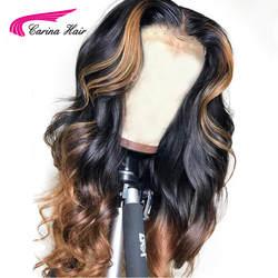 Карина бразильский свободные глубокие синтетические волосы на кружеве человеческие Искусственные парики предварительно сорвал мёд блонд