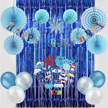 13pcs Nautical Birthday Party Decoration Set Photo Props Tinsel Curtains Paper Rosette Ball Balloons Happy Banner