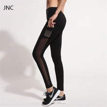 Women's High Waist Elastic Fitness Yoga Tights Women Sports Leggings Side Pocket mesh sport pants