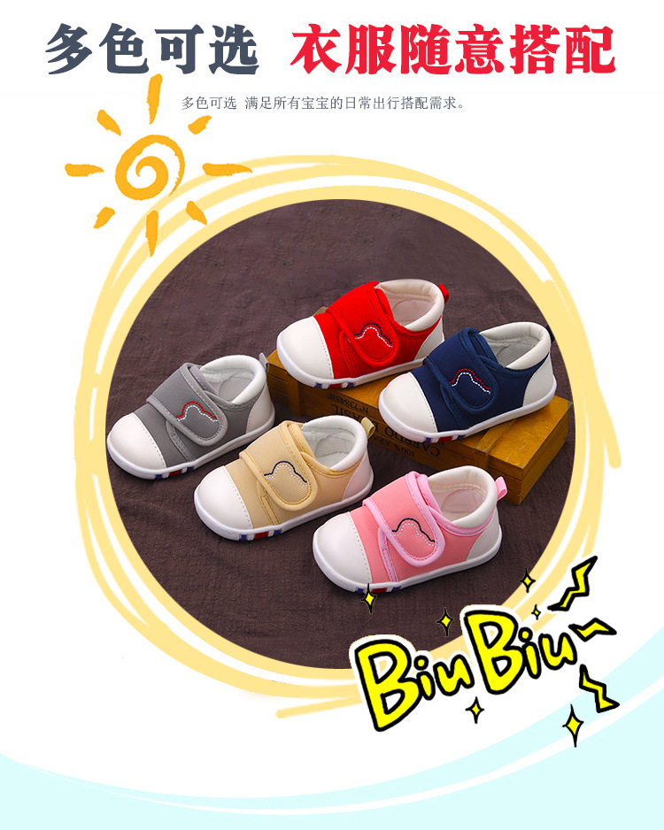 Spring Newest Baby First Walkers Shoes Breathable Autumn Canvas Boys Girls Infant Soft Sole Anti-slippery Warm Toddler Shoes (3)