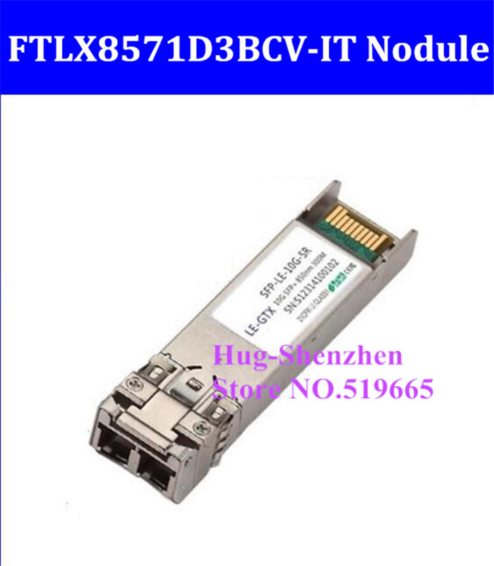 <font><b>E10GSFPSR</b></font> FTLX8571D3BCV-IT E65689-001 SFP+ Transceiver For X520-DA2/SR2 image