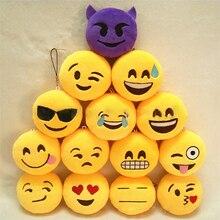 Fashion Emoji Emoticon Smiley/Funny Face Keychain Pendant Key Chain  Toy Bag Accessory Holder ring Soft For Woman Man
