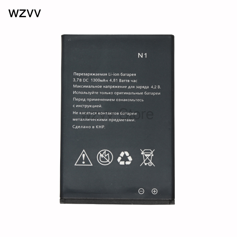 wzvv New 3.7B DC 1300mAh battery High Quality Replacement Li-ion Battery for Explay N1 Mobile Phone + Tracking Code
