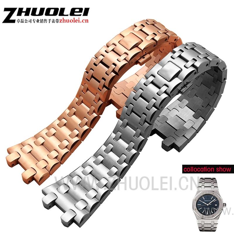 Bracelet de montre en acier inoxydable importé de haute qualité en or rose 28mm pour montres AP avec bracelet à fermoir papillon