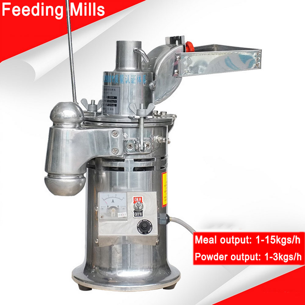 Gristmill DF 15 Continuous Feed Electrical Flour Mill Ultrafine Grinding Machine Mills Chinese Superfine Fiber Powder