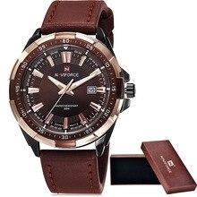 2016 NAVIFORCE Marca Moda Casual Do Esporte dos homens Relógios Dos Homens Relógio de Quartzo de Couro À Prova D' Água Homem Relógio militar Relogio masculino