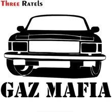 Três ratels TZ-1032 12*15.9cm 1-4 peças etiqueta do carro gaz mafia volga 3102 engraçado adesivos de carro auto decalques