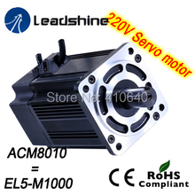 Leadshine 1000 W 220V AC servo motor ACM8010L2H-51-B (EL5-M1000) NEMA 32 frame max 5000 rpm and 10.5 Nm torque 2500 Line Encoder цена