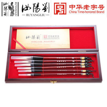 6pcs/set RUYANGLIU Multiple Hairs Brushes Pen Chinese Calligraphy Writing Brush Chinese Painting Brush the Scholar's Four Jewels