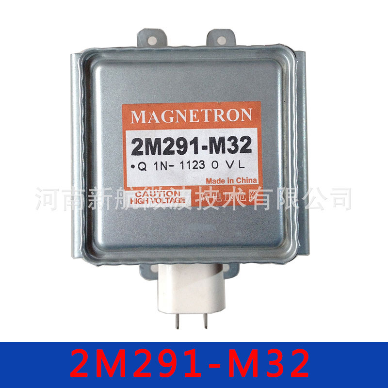 2M291-M32 Microwave Oven Magnetron Replacement Part 2M291-M32 New Not Used 100% Original 2m246 microwave oven magnetron replacement part l g 2m246 new not used 100