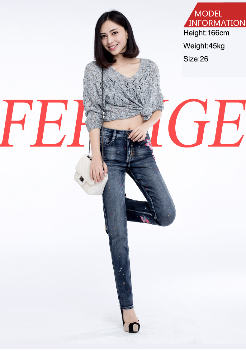 FERZIGE Women's Jeans Painted Floral Printed Vintage Slim Stretch Pencils Pants Butterfly High
